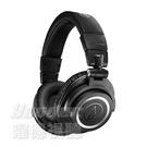 9/7上市【曜德】鐵三角 ATH-M50xBT2 專業監聽 無線耳罩式耳機