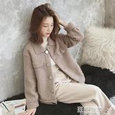 羊羔毛外套 韓國女裝羊羔毛絨外套女2021冬季新款一體寬鬆短款翻領夾克上衣潮 寶貝計畫