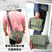 【商品番号 40013】日本Alpha Industries 軍規高耐磨材質尼龍單肩包 限量發售!