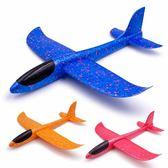 卡樂優飛機玩具泡沫手拋兒童玩具男孩大號回旋飛機模型塑料滑翔機