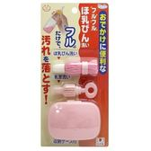 日本製Sanko 攜帶式魔法奶瓶刷組-粉色[衛立兒生活館]