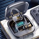 無線藍芽耳機雙耳運動跑步掛耳式入耳適用蘋果手機三真電量續航超長待機 港仔HS