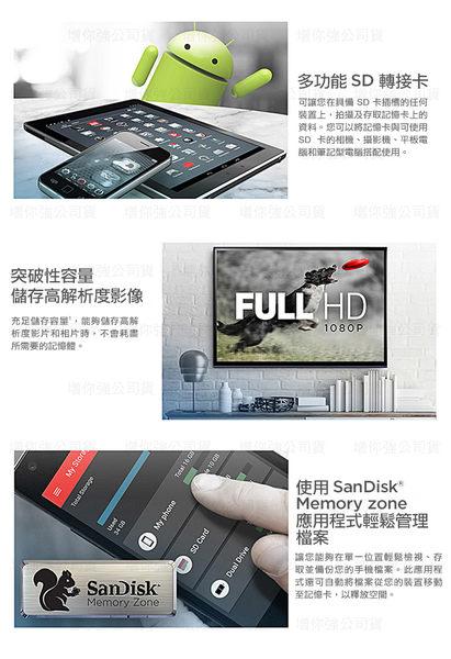 黑熊館 SanDisk Ultra microSDXC UHS-I (A1) 200GB 記憶卡 每秒100MB