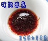 冷凍特級赤蟲 1kg/片 *1片 ☆成長快速.適口性佳☆ 觀賞魚.觀賞蝦.食用魚.食用蝦皆適用