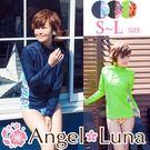 比基尼泳裝-日本品牌AngelLuna 現貨  時尚南洋花紋防曬罩衫 水母衣 衝浪衣
