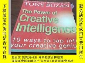二手書博民逛書店the罕見power of creative intellige