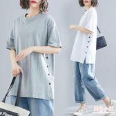 大碼短袖t恤女寬松胖妹妹洋氣減齡遮肚時髦百搭上衣2019夏季新款
