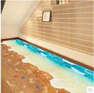 房間客廳臥室3d立體裝飾品墻紙DL14473『伊人雅舍』