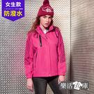 【AS1141】仕女複合保暖厚刷毛連帽鋪棉風衣外套(桃紅)●樂活衣庫