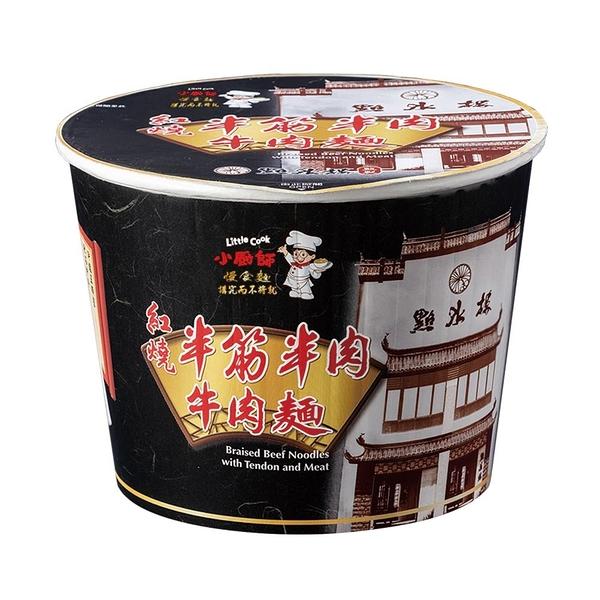 【小廚師慢食麵】紅燒半筋半肉牛肉麵 (269g*6桶/箱)