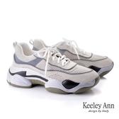 ★2019秋冬★Keeley Ann輕運動潮流 髒髒厚底復古老爹鞋(米白色) -Ann系列