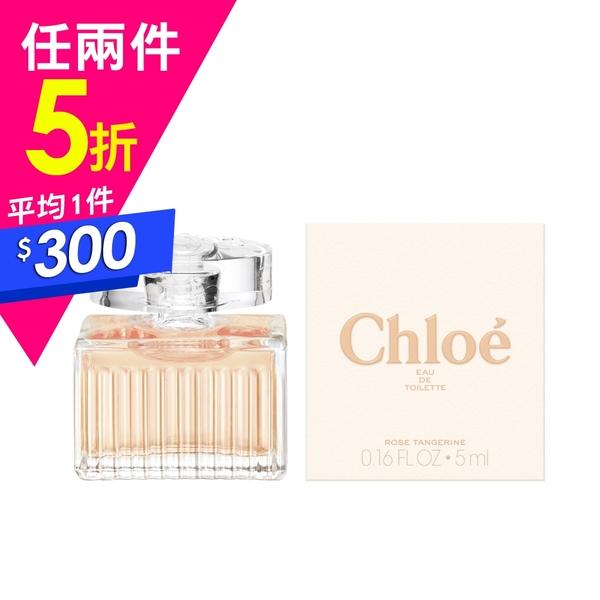 【任選兩件5折】Chloe 沁漾玫瑰女性小淡香水 5ml Vivo薇朵