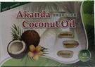 安博氏 愛康達椰子油膠囊 冷壓初榨 中鏈脂肪酸 中老年人保養 考試學生必備 生酮飲食最佳搭配