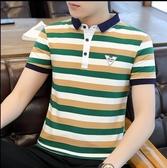 夏季短袖T恤男士韓版條紋翻領polo衫男裝衣服潮牌半袖體恤打底衫 JX3448