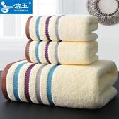浴巾-潔玉1浴巾2毛巾毛浴巾吸水成人情侶男女洗臉洗澡家用套裝【完美生活館】