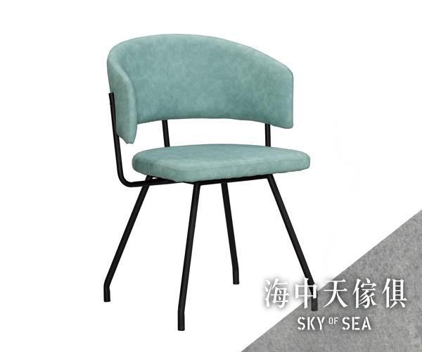 {{ 海中天休閒傢俱廣場 }} J-23 摩登時尚 餐椅系列 1065-14 賴特餐椅(淺綠皮)(五金腳)