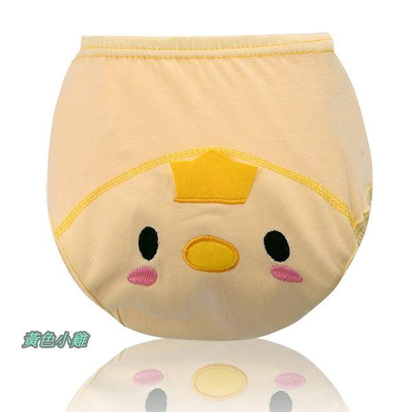 嬰兒用品 幼童 純棉 毛巾布料 防水 過渡時期 戒尿布 學習褲 四款 寶貝童衣