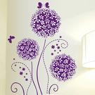 壁貼 紫色花球 牆貼 背景貼 磁磚貼 壁貼花 時尚壁貼 璧貼 【YP1557】Loxin