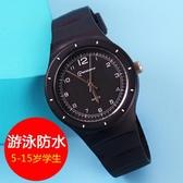 兒童手錶女孩男孩防水石英錶 5-15歲韓版學生指針式小孩電子錶  極有家