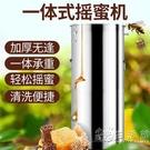 搖蜜機304不銹鋼小型家用手動蜂蜜工具中蜂蜜分離機甩蜜機打糖機 小時光生活館