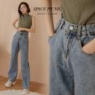 牛仔褲 Space Picnic 收腰釦牛仔寬褲-1色(預購)【C21073099】