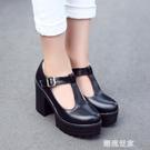 春秋新款韓版厚底防水臺松糕跟單鞋超大碼單鞋超高跟女鞋『潮流世家』