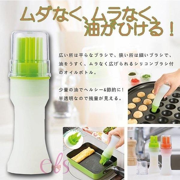 日本 COGIT 擠壓式矽膠油刷瓶 20ml 綠白/橘白 兩款供選 ☆艾莉莎ELS☆