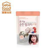 韓國 bebefood寶寶福德  糙米餅(水果)(新包裝)