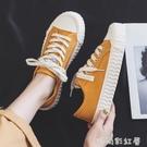 2020夏季新款小黃鞋韓版學生黃色帆布鞋ulzzang板鞋透氣餅干女鞋「時尚彩紅屋」