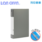 連勤 LC-9003A GY 三孔圓型無耳夾 PP資料夾-灰色1本