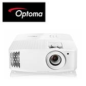OPTOMA 奧圖碼 UHD50X 4K UHD世界首款劇院級電玩投影機 【免運+公司貨保固】