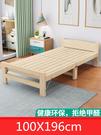 可折疊床單人床家用成人簡易經濟型實木出租房兒童小床雙人午休床