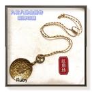 【Ruby工作坊】NO.41MR純銅鍍金九宮八卦十二生肖咒牌項鍊(加持祈福)