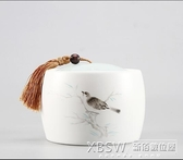 茶葉包裝茶罐 陶瓷茶葉罐大號半斤裝 防潮密封罐紅茶綠茶普洱茶盒『新佰數位屋』