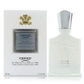 CREED Silver Mountain Water 銀色山泉淡香精 50ML [QEM-girl]