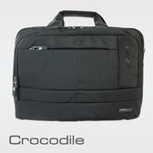 Crocodile Biz 3.0 系列三用型公事包 0104-07810