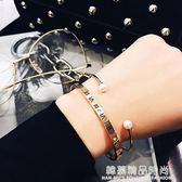 韓國玫瑰金手鐲鍍18K幸運羅馬數字女鈦鋼時尚手環 珍珠開口手鐲