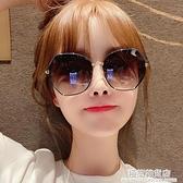 2021年新款女士時尚墨鏡 韓版潮防紫外線偏光太陽眼鏡網紅大臉夏 極簡雜貨