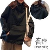 EASON SHOP(GW7534)實拍大口袋長版OVERSIZE半拉鍊高領長袖素色棉T恤裙女上衣服落肩寬鬆大尺碼內搭衫