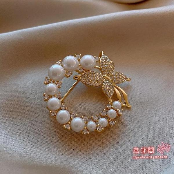胸針 珍珠蝴蝶高檔水鉆胸針女胸花防走光別針毛衣外套西裝衣服裝飾品