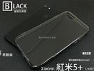 閃曜黑色系【高透空壓殼】xiaomi 紅米5+ 紅米5Plus 空壓殼矽膠套皮套手機套殼保護套殼