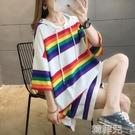 連帽T恤 連帽短袖t恤女夏韓版寬鬆大碼女裝中長款彩虹條紋ins純棉上衣服潮 韓菲兒