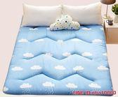 床墊加厚榻榻米1.8m床墊學生宿舍單人0.9m床褥1.5m雙人墊可折疊海綿墊 MKS 摩可美家