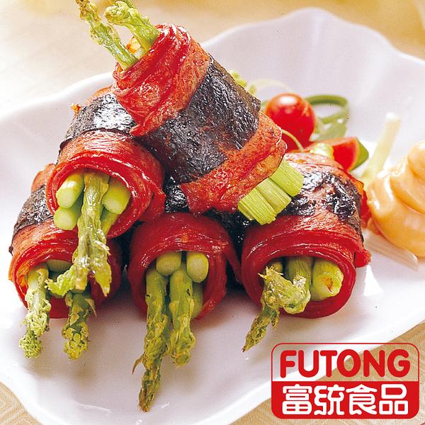 【富統食品】瘦肉培根1KG