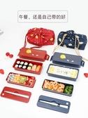 日本ASVEL雙層飯盒便當盒日式餐盒可微波爐加熱分隔健身套裝 韓國時尚週