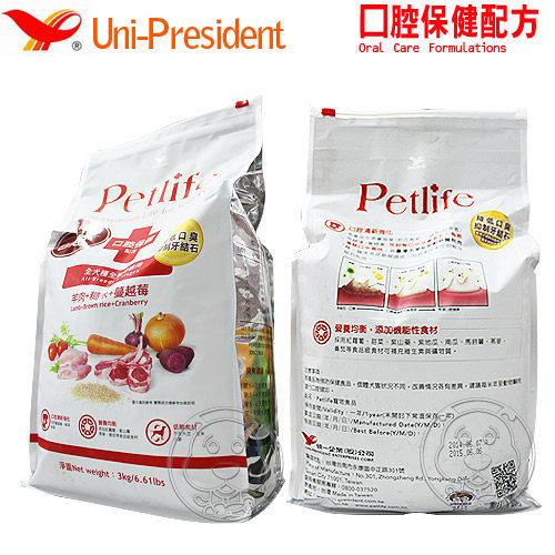 【培菓平價寵物網】倍能》Petlife犬用口腔保健配方飼料3kg
