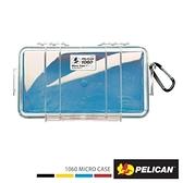 【南紡購物中心】PELICAN 1060 微型防水氣密箱-透明(藍)
