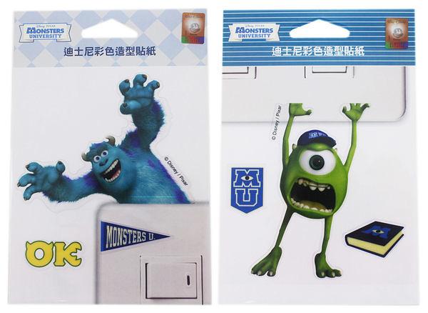 【卡漫城】怪獸大學 彩色造型貼紙 ㊣版 透明 防水 迪士尼 毛怪 大眼仔 Monsters inc 台灣製造 裝飾貼