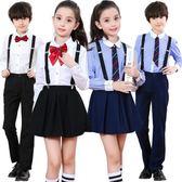 兒童表演服裝 兒童演出服男女吊帶褲合唱服 cosplay