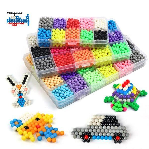 拼圖兒童女孩男孩益智力開發拼圖手工1-2-4-5-6-10-12歲水霧魔珠玩具